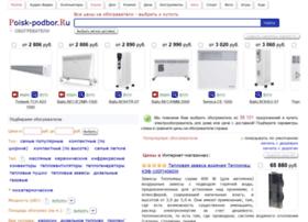 Podberi-obogrevatel.ru thumbnail