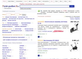 Podberi-trenajor.ru thumbnail