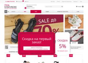 Podkablukom.ru thumbnail