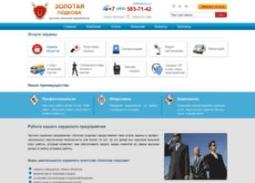 Podkova-z.ru thumbnail