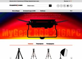 Podorozhnik.com.ua thumbnail