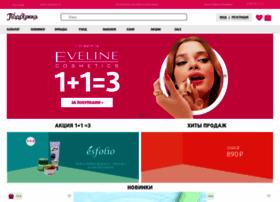 Podrygka.ru thumbnail