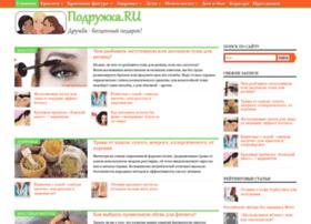 Podryzhka.ru thumbnail