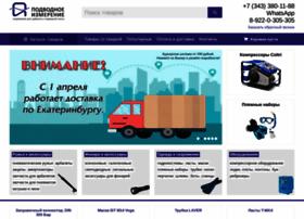 Podvodnik.pro thumbnail