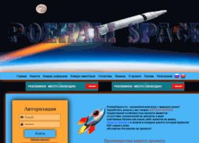 Poehalispace.ru thumbnail