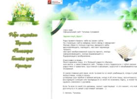 Poetika.com.ua thumbnail