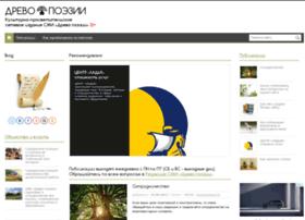 Poetree.ru thumbnail