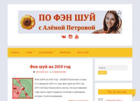 Pofengshui.ru thumbnail
