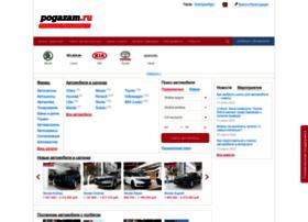 Pogazam.ru thumbnail