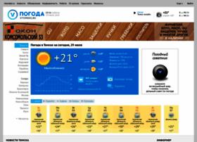 Pogoda.vtomske.ru thumbnail