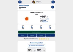 Pogodnik.ua thumbnail