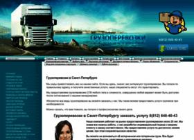 Pogruzivkuzov.ru thumbnail