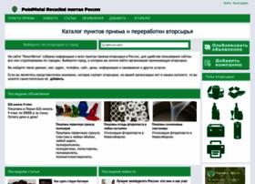 Pointmetal.ru thumbnail