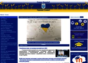 Poippo.pl.ua thumbnail