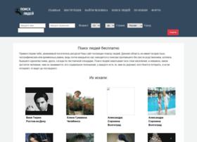 Poiski-people.ru thumbnail