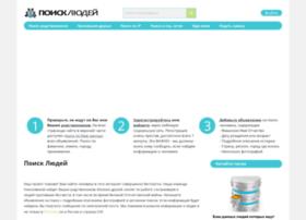 Poisklyudei.ru thumbnail