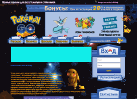 Pokemon-money.ru thumbnail