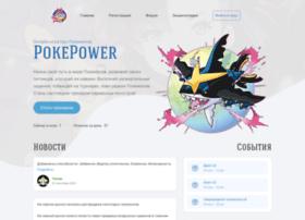 Pokepower.ru thumbnail