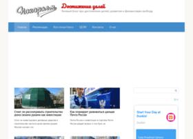 Pokoriaem.ru thumbnail