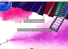 Pokraska55.ru thumbnail