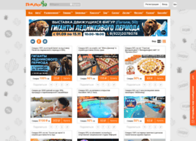 Pokuponcho.ru thumbnail
