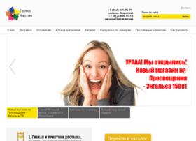 Pol-ka.ru thumbnail