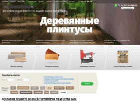 Pol-plintus.ru thumbnail