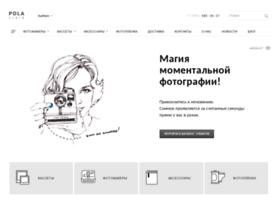 Pola-store.ru thumbnail