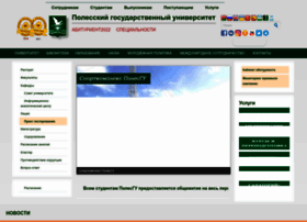 Polessu.by thumbnail