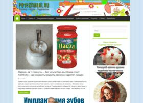 Poleznyaki.ru thumbnail