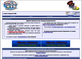 Police-russia.ru thumbnail