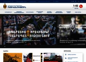 Police.am thumbnail