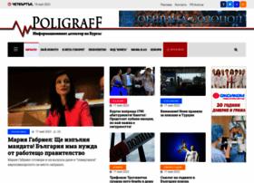 Poligraff.net thumbnail