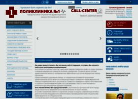 Poliklinika1.kz thumbnail