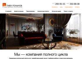 Polinov.ru thumbnail