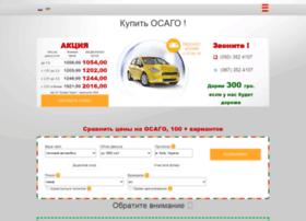 Polisosago.kiev.ua thumbnail