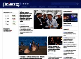 Polit74.ru thumbnail