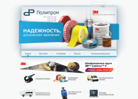 Politape.ru thumbnail