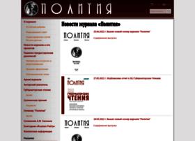 Politeia.ru thumbnail