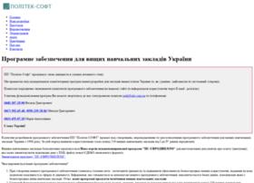 Politek-soft.kiev.ua thumbnail