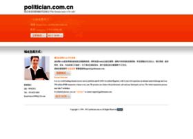 Politician.com.cn thumbnail