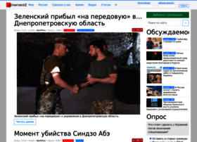 Politikus.ru thumbnail