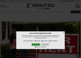 Politis.com.cy thumbnail