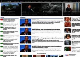 Politonline24.ru thumbnail