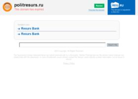 Politresurs.ru thumbnail