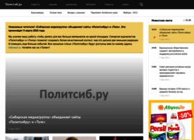 Politsib.ru thumbnail