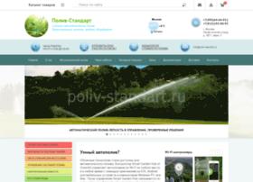 Poliv-standart.ru thumbnail