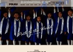 Polku.co.jp thumbnail