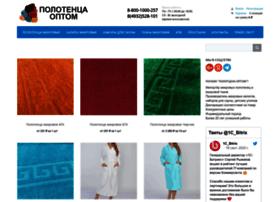 Polotenca-optom.ru thumbnail