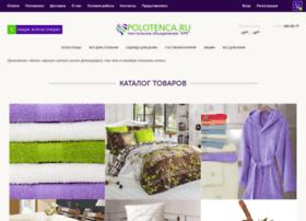 Polotenca.ru thumbnail